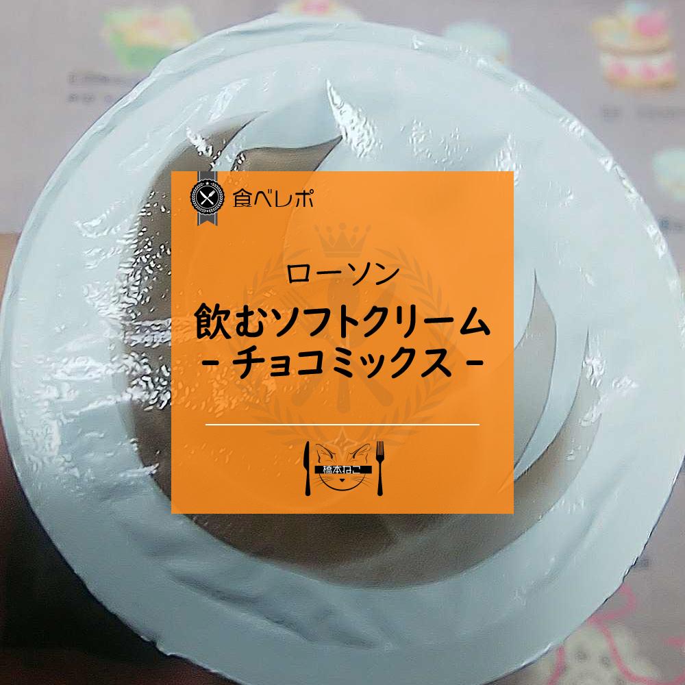 f:id:hashimoto_neko:20200918115200p:plain