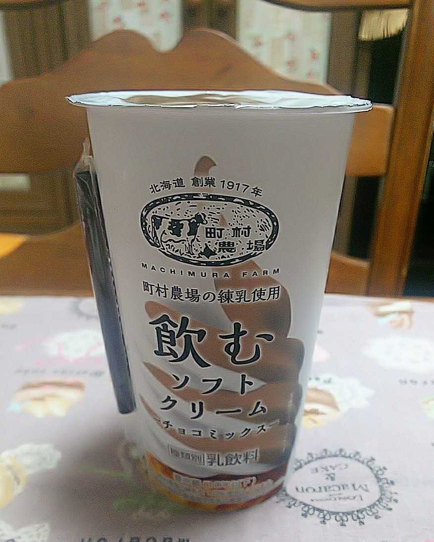 f:id:hashimoto_neko:20200918115221j:plain