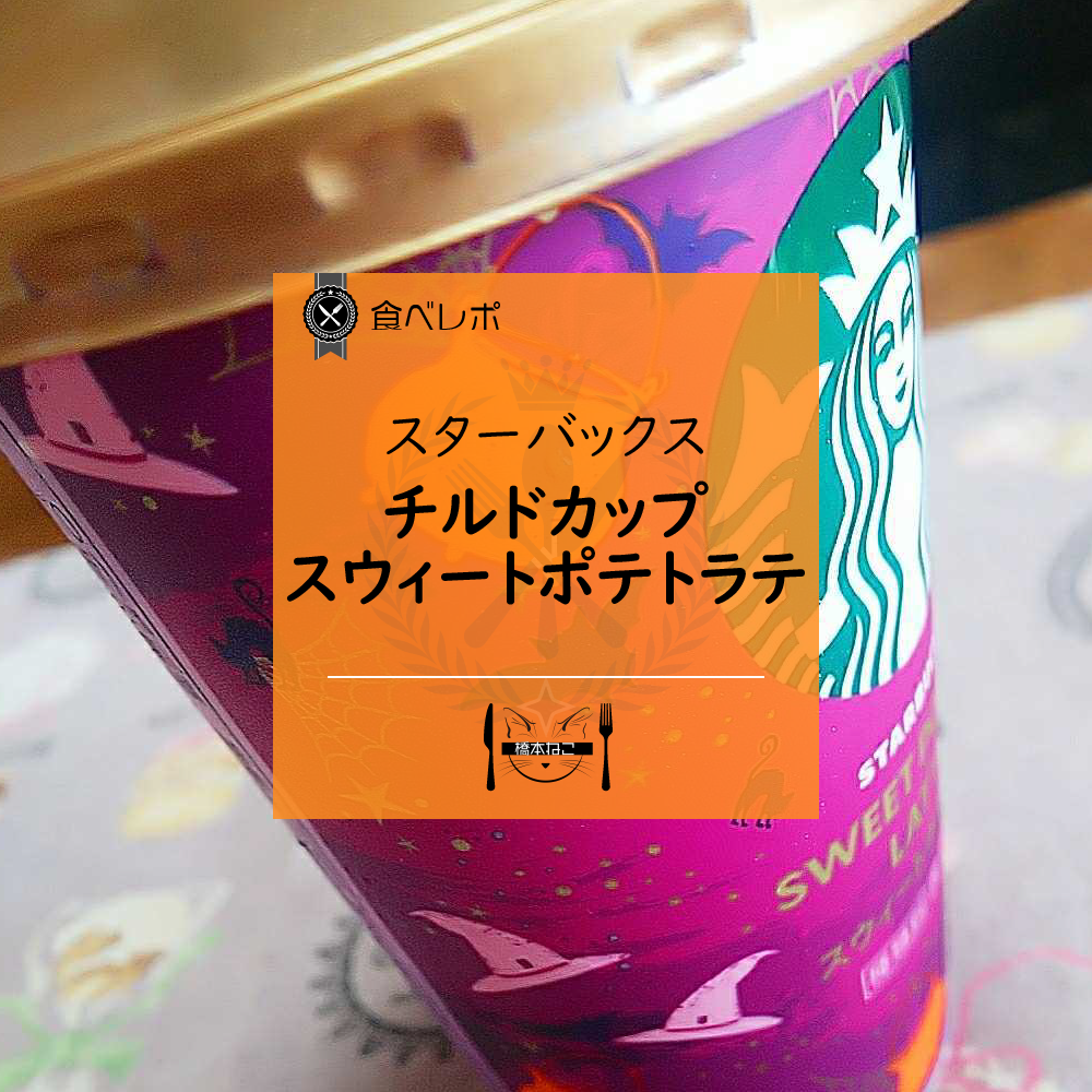 f:id:hashimoto_neko:20200924122659p:plain