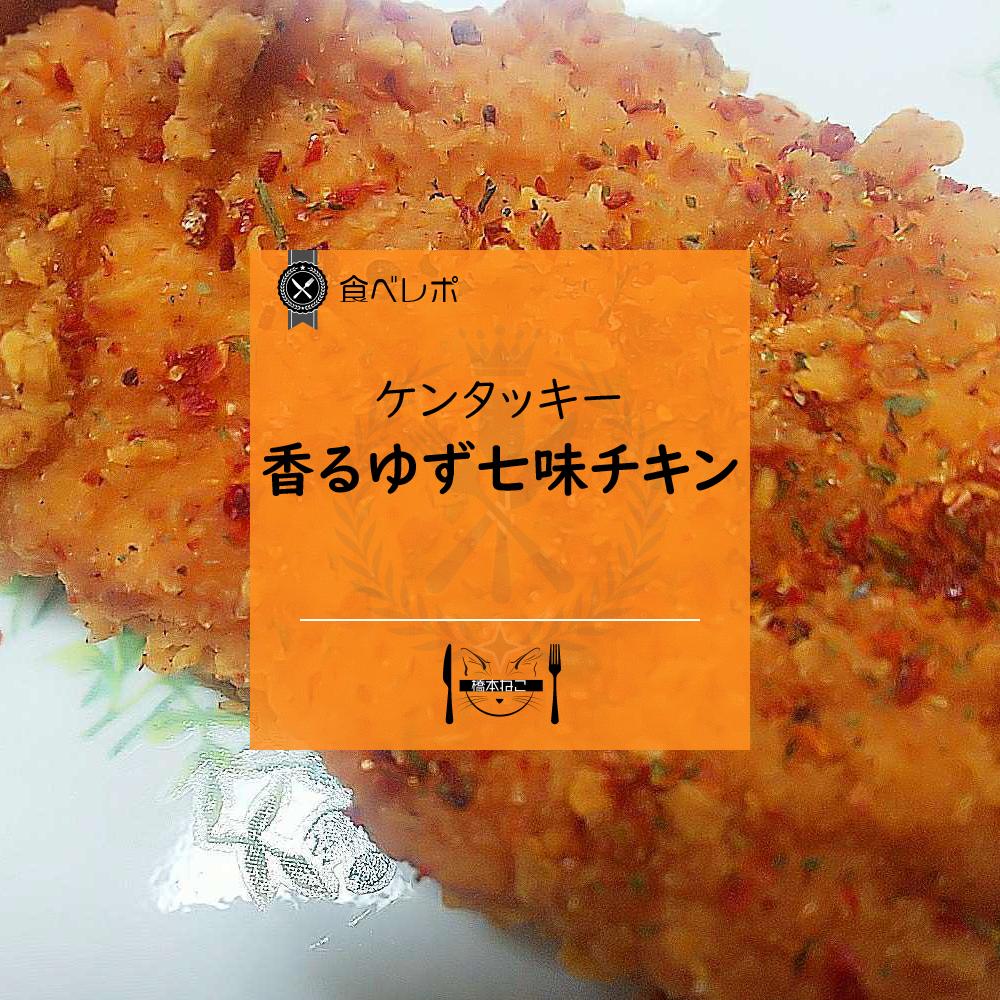 f:id:hashimoto_neko:20200925120755p:plain