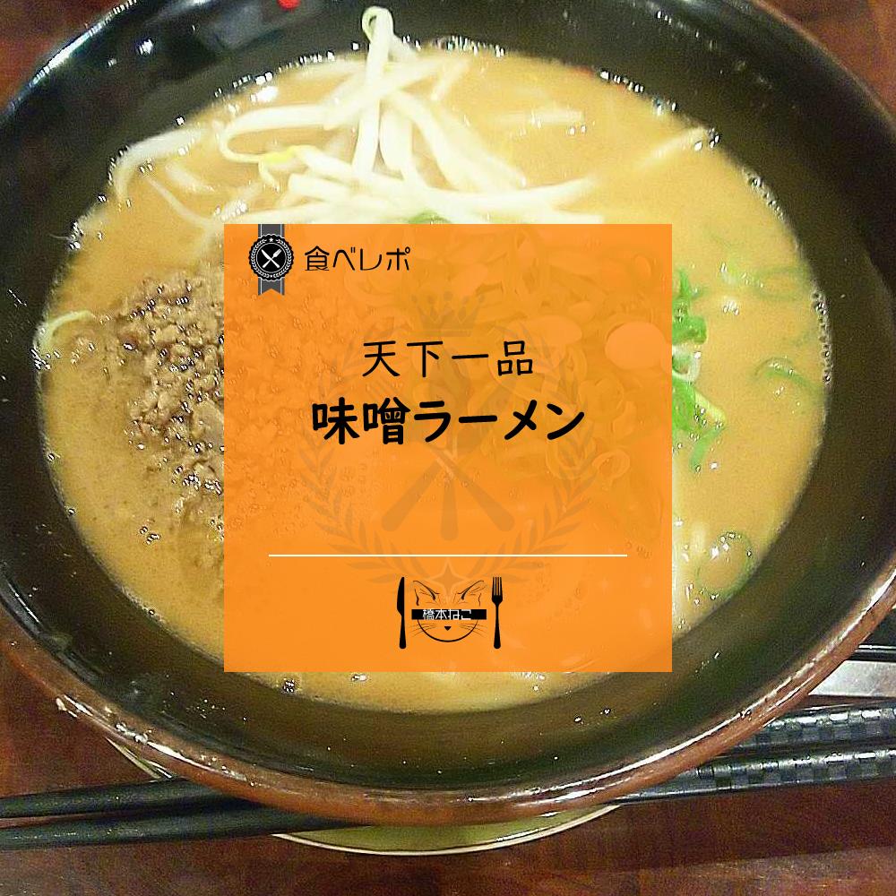 f:id:hashimoto_neko:20200928140121p:plain