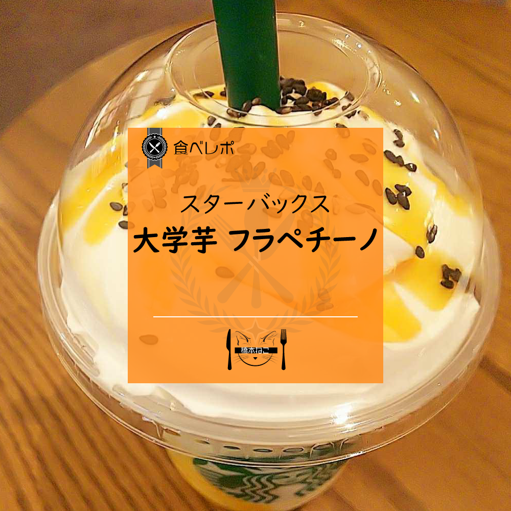 f:id:hashimoto_neko:20200929024322p:plain