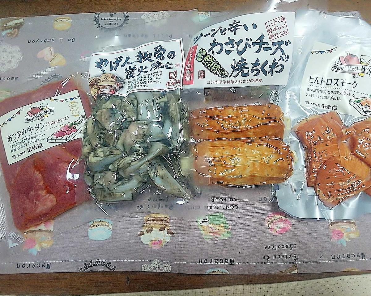 f:id:hashimoto_neko:20200930164208j:plain