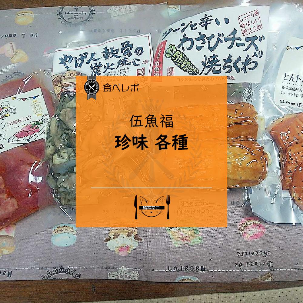 f:id:hashimoto_neko:20200930164930p:plain