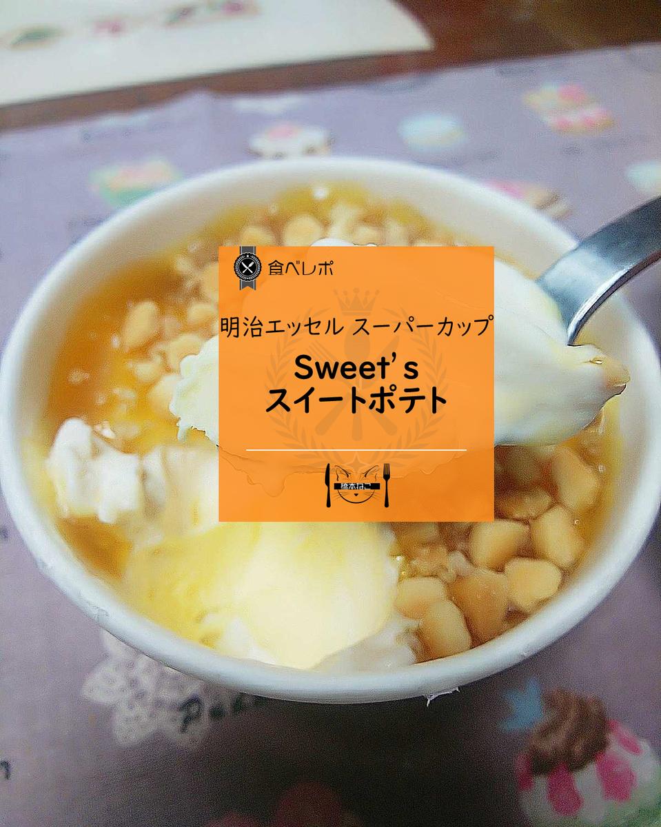 f:id:hashimoto_neko:20201001033620p:plain