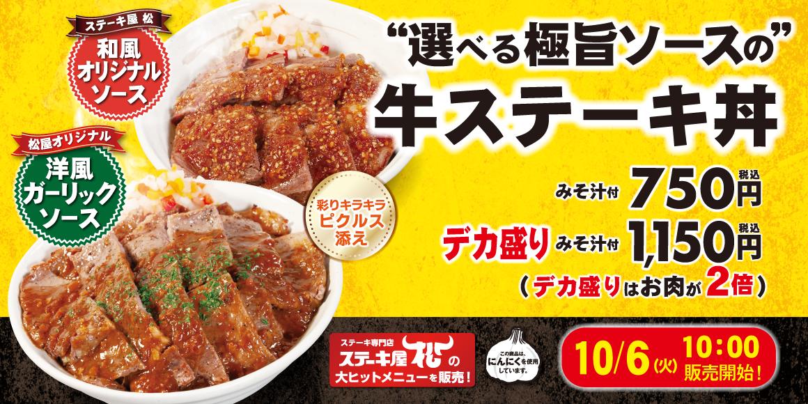 f:id:hashimoto_neko:20201003034740p:plain