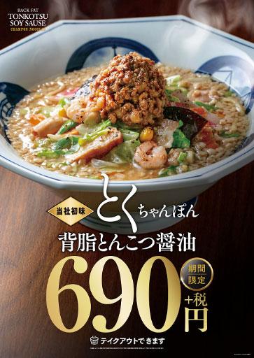 f:id:hashimoto_neko:20201004123819j:plain