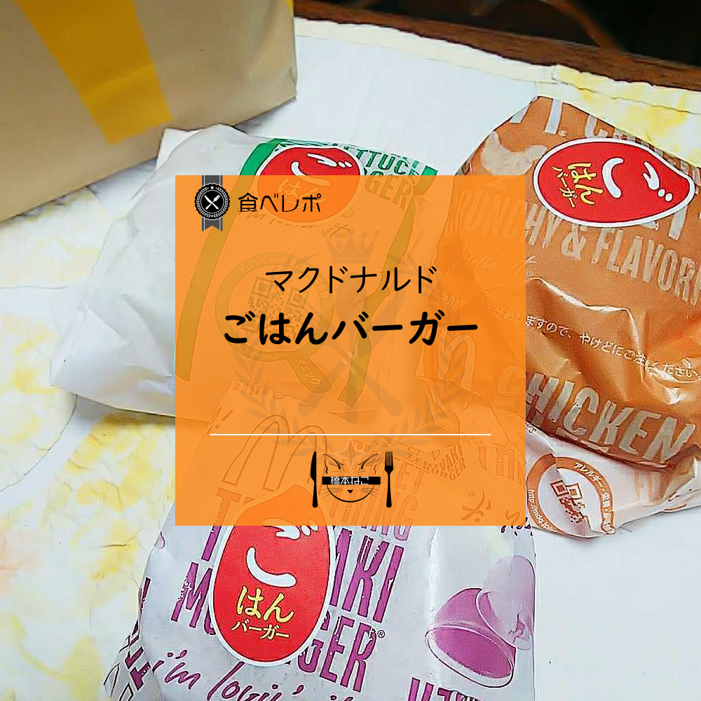 f:id:hashimoto_neko:20201009101244p:plain