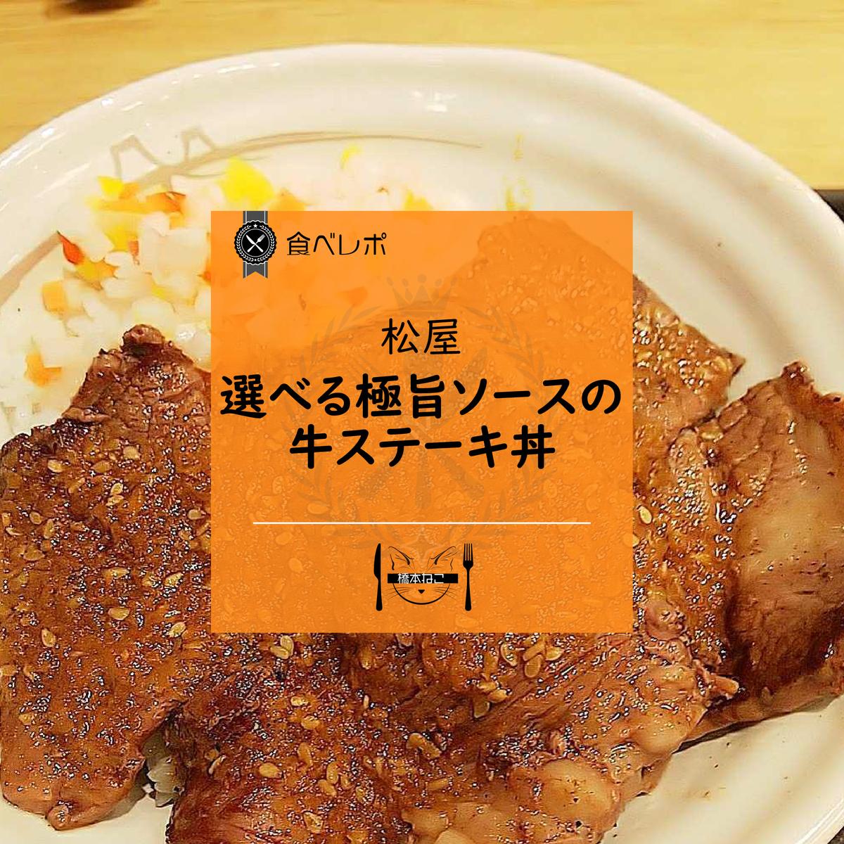 f:id:hashimoto_neko:20201010201155p:plain