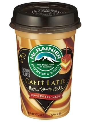 f:id:hashimoto_neko:20201010231849j:plain