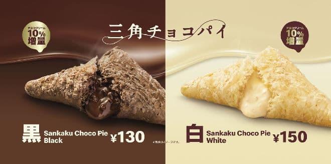 f:id:hashimoto_neko:20201010232757j:plain
