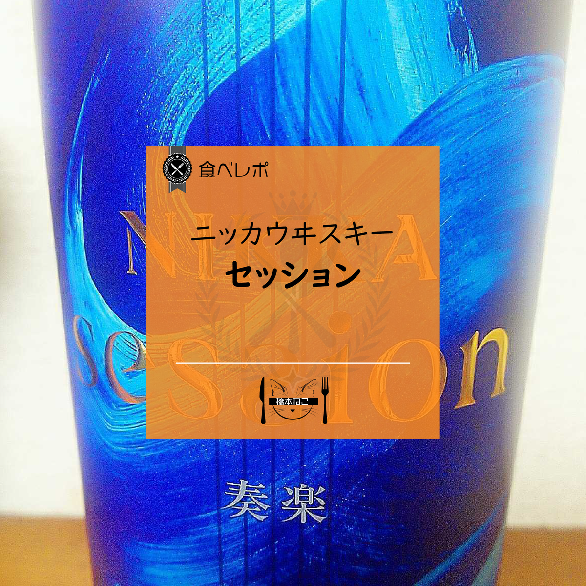 f:id:hashimoto_neko:20201013201457p:plain