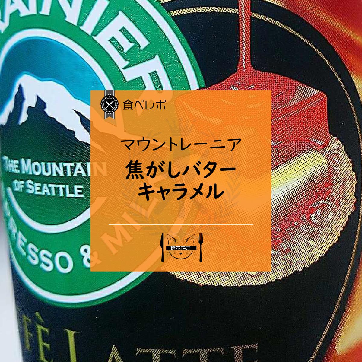 f:id:hashimoto_neko:20201014154412p:plain