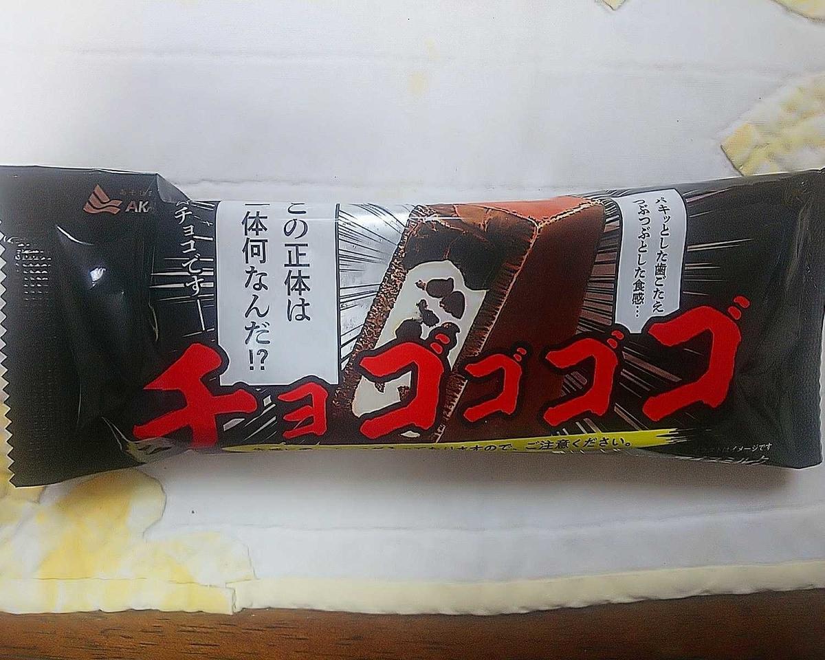 f:id:hashimoto_neko:20201014162334j:plain