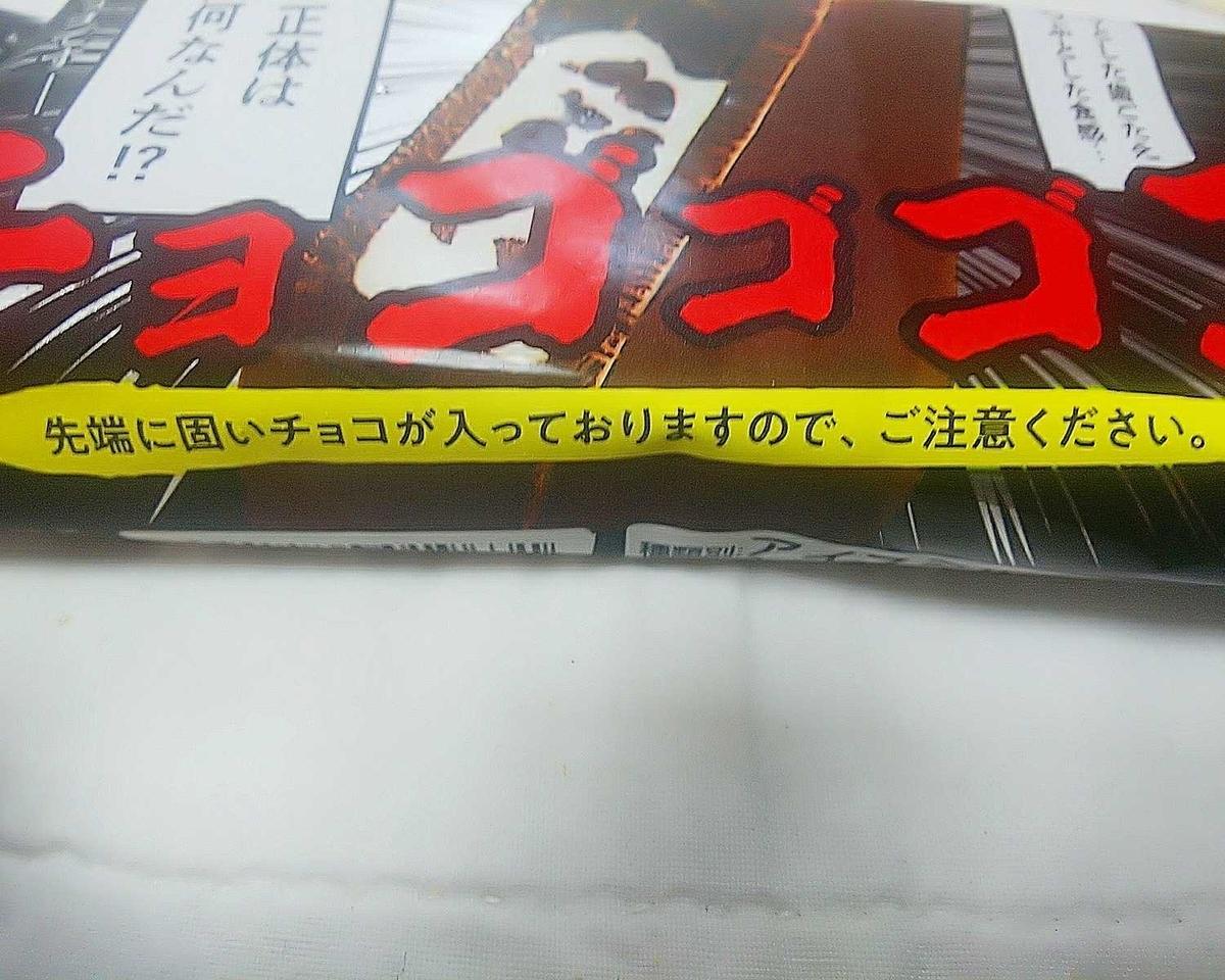 f:id:hashimoto_neko:20201014162622j:plain