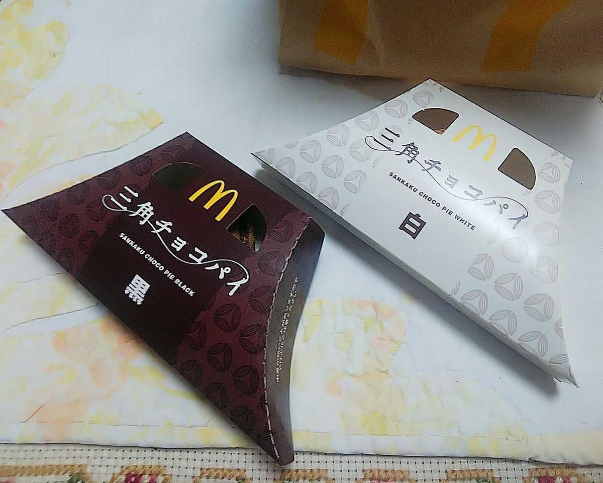 f:id:hashimoto_neko:20201016031129j:plain
