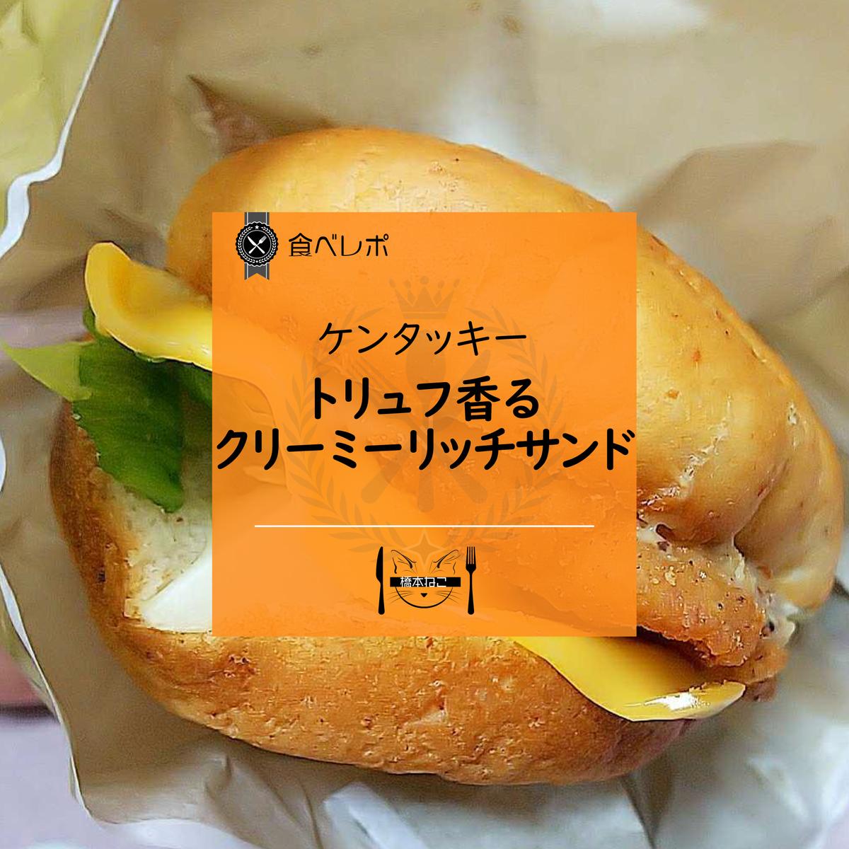 f:id:hashimoto_neko:20201020021953p:plain