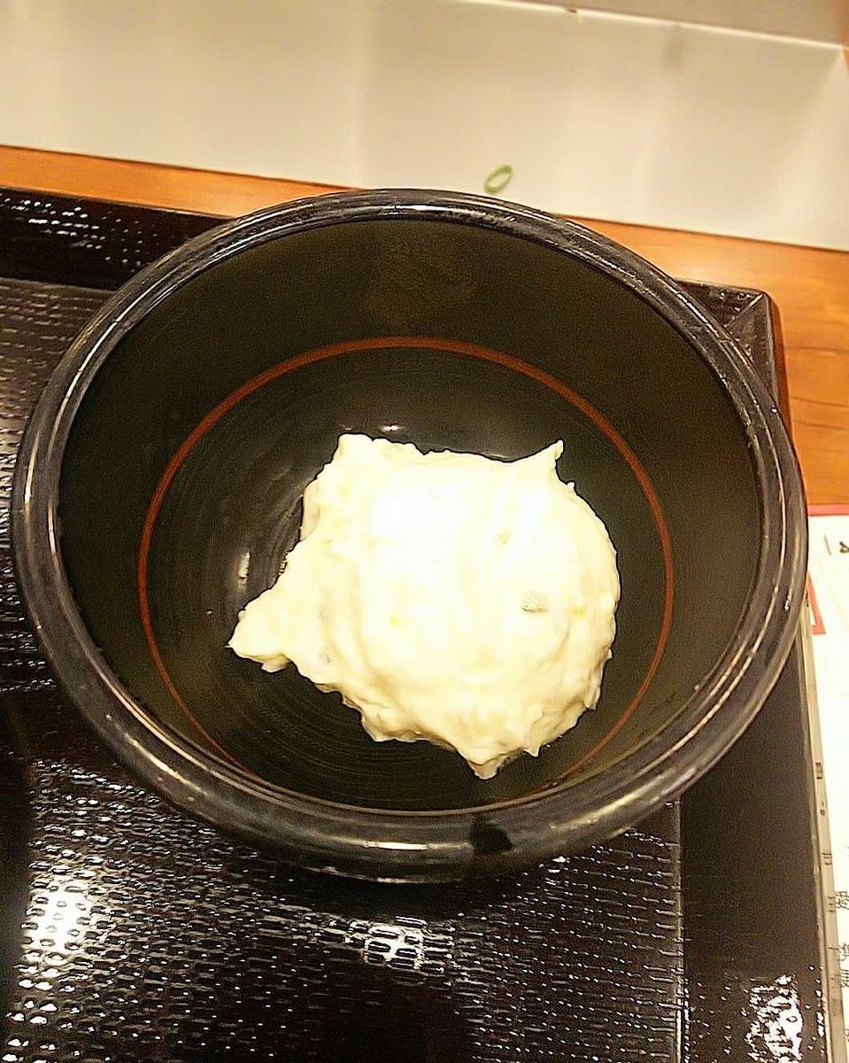 f:id:hashimoto_neko:20201021145333j:plain