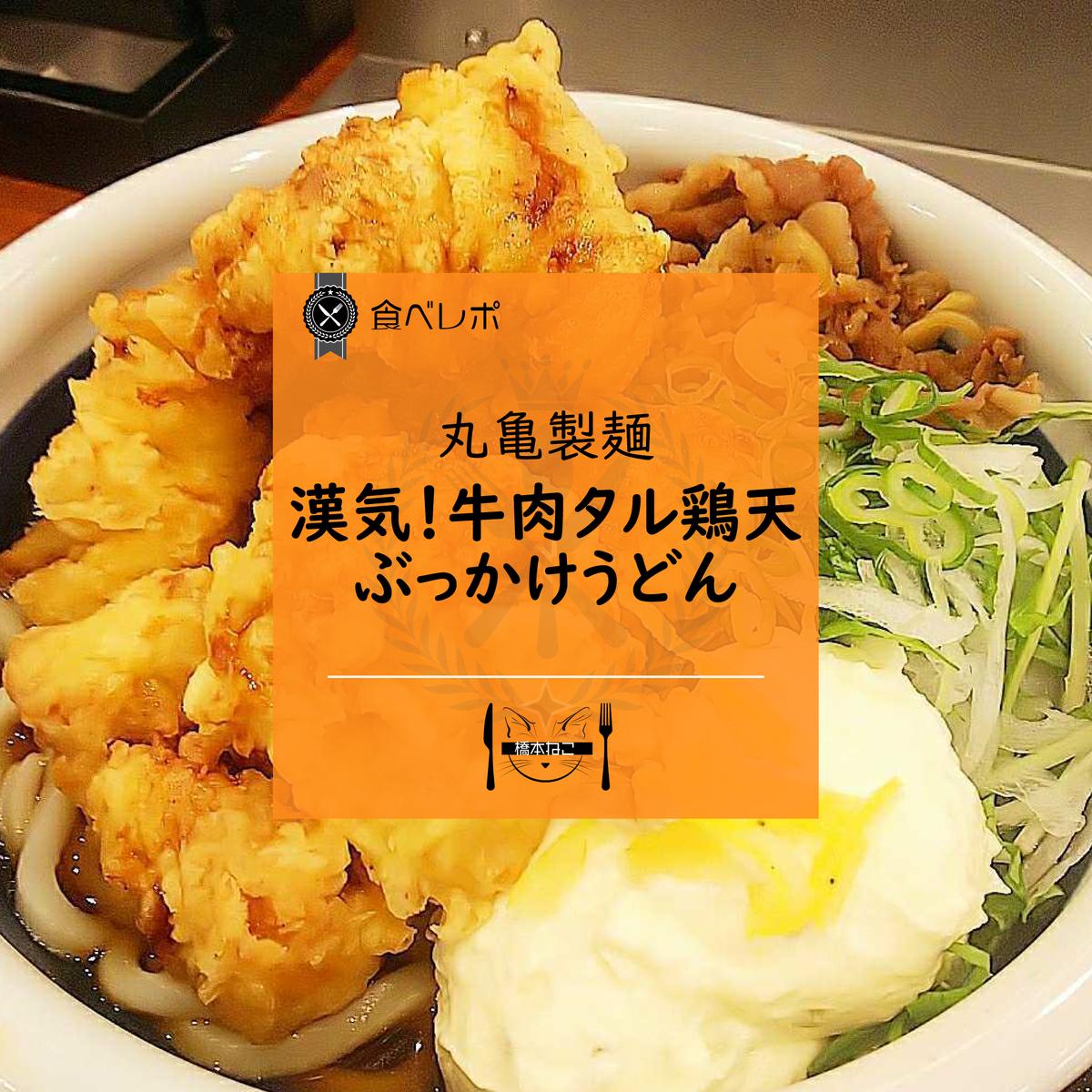 f:id:hashimoto_neko:20201021150914p:plain
