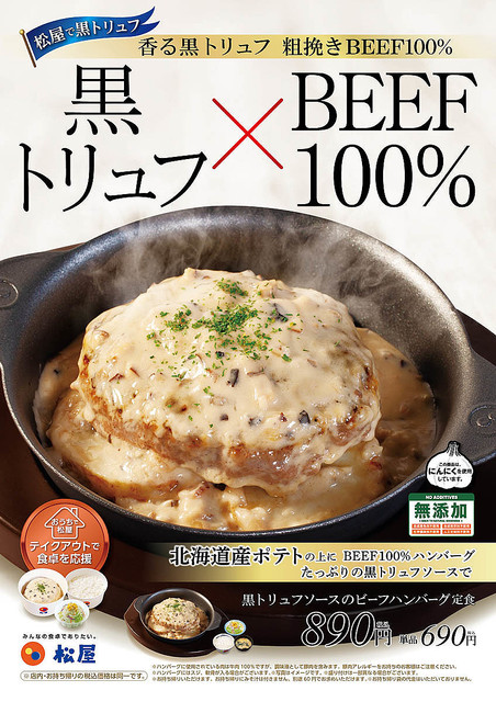 f:id:hashimoto_neko:20201024123720j:plain
