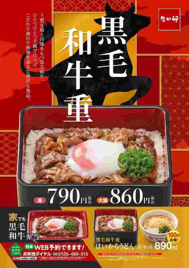 f:id:hashimoto_neko:20201024124334j:plain