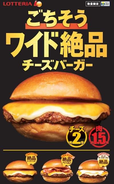 f:id:hashimoto_neko:20201024124627j:plain
