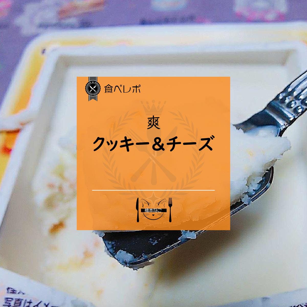f:id:hashimoto_neko:20201027225901p:plain