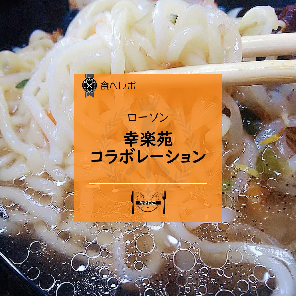 f:id:hashimoto_neko:20201104162700p:plain