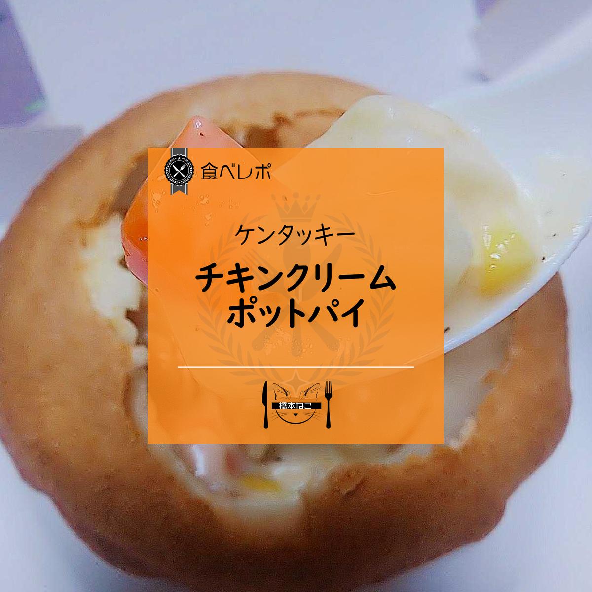 f:id:hashimoto_neko:20201105130751p:plain