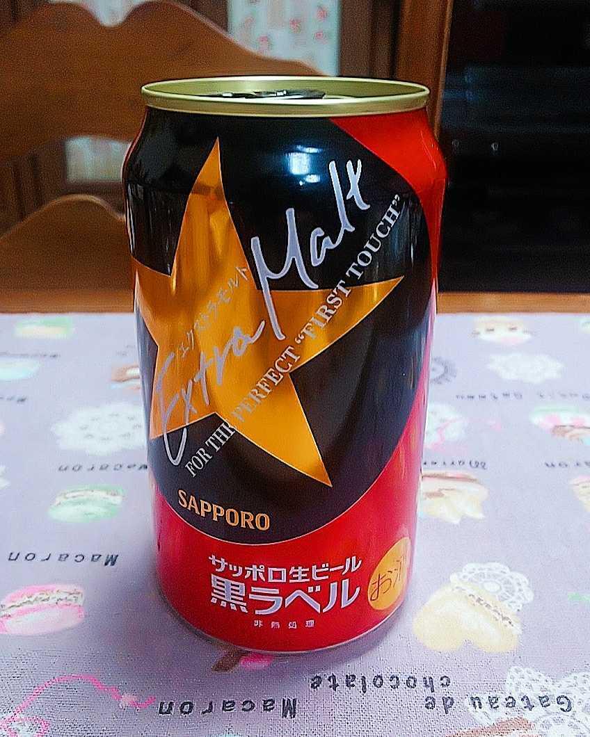 f:id:hashimoto_neko:20201106133050j:plain