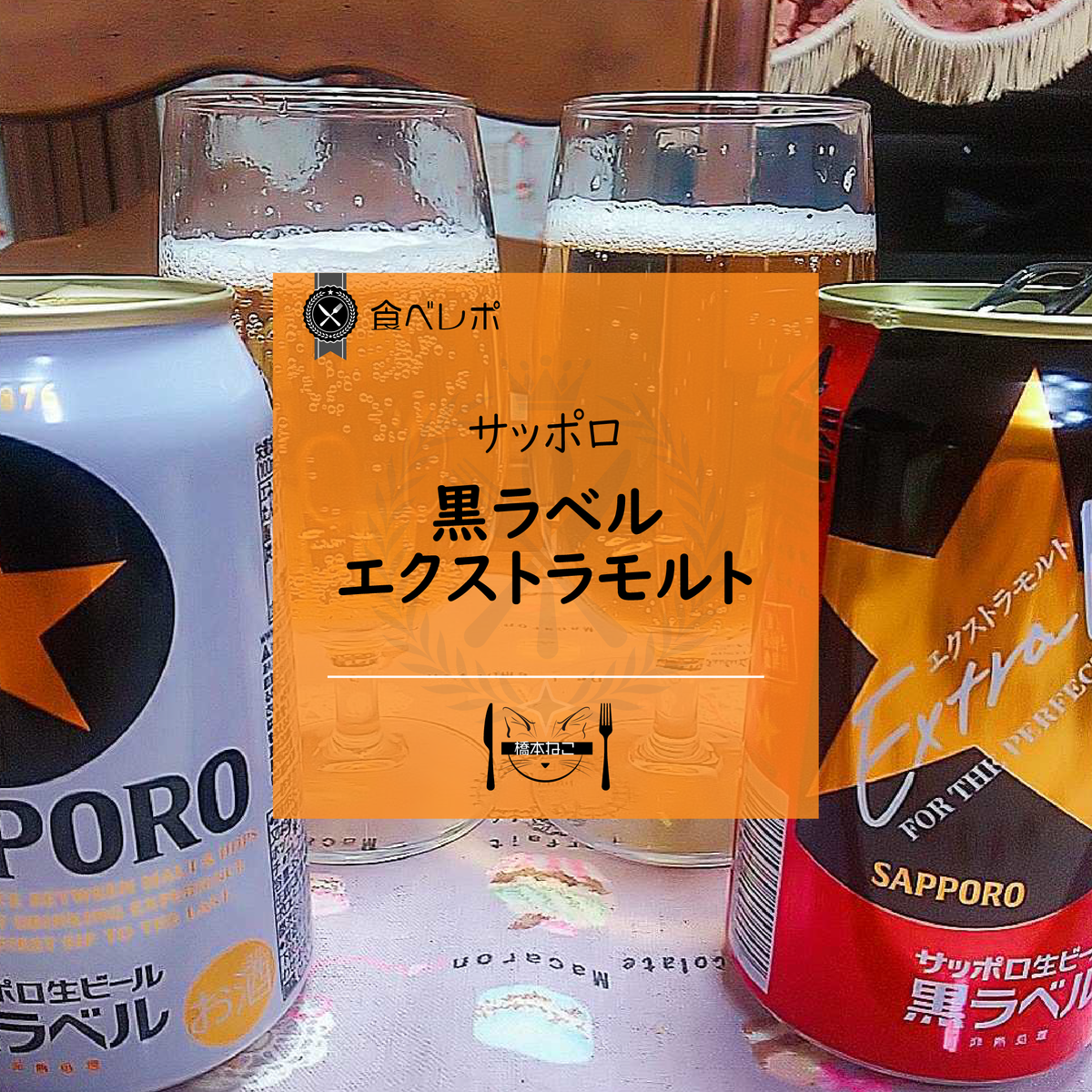 f:id:hashimoto_neko:20201106133925p:plain