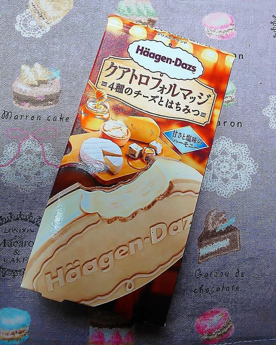 f:id:hashimoto_neko:20201110120046j:plain