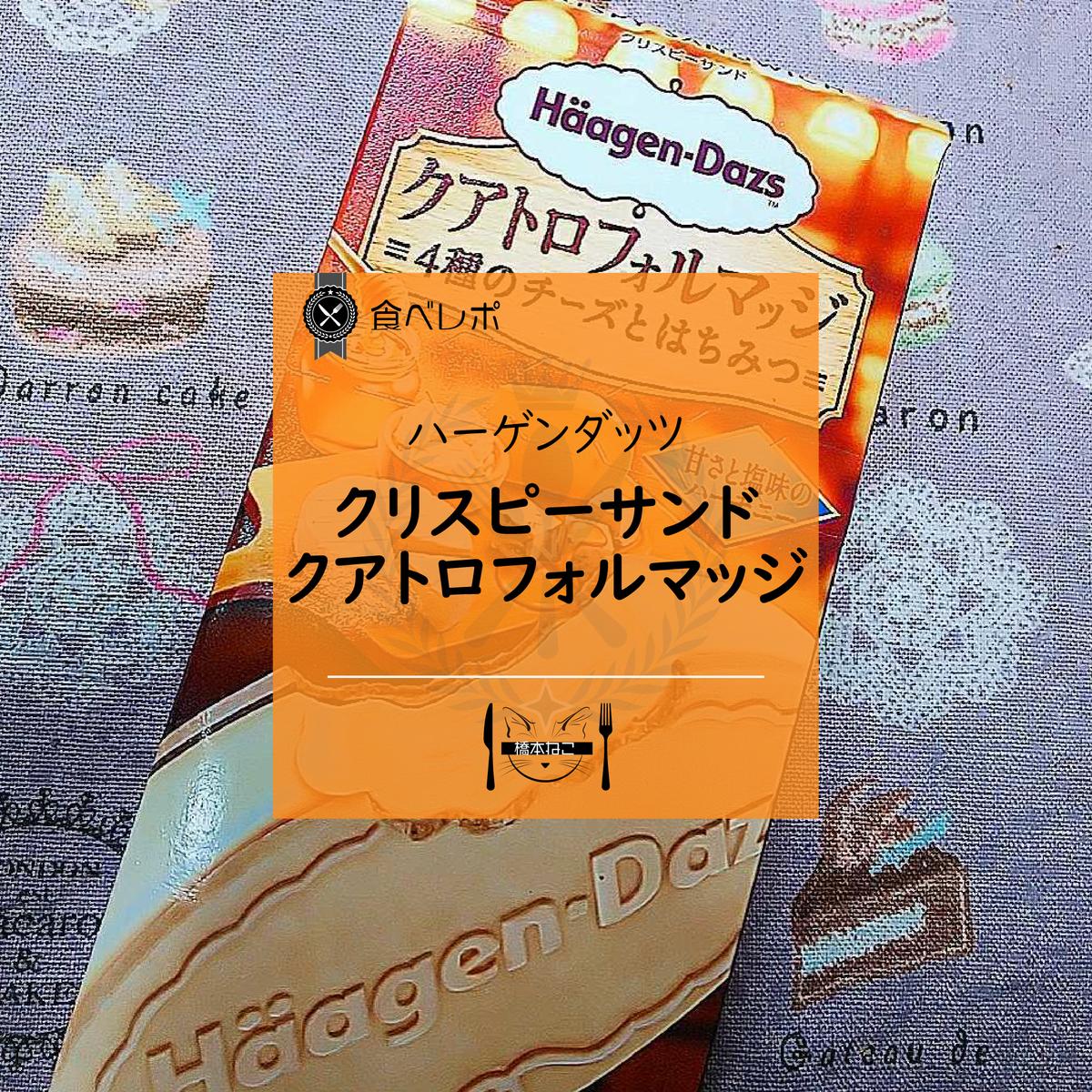 f:id:hashimoto_neko:20201110120156p:plain