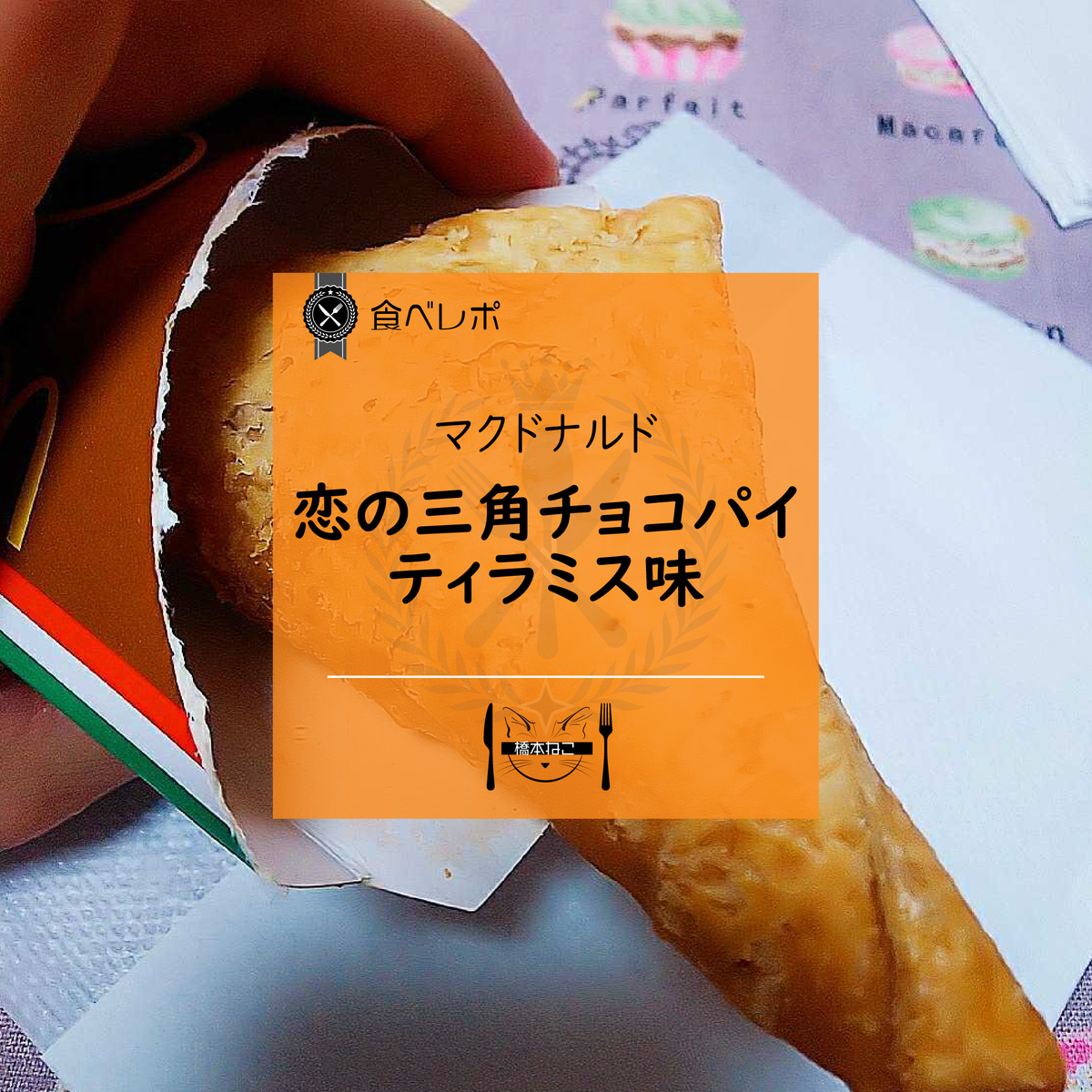 f:id:hashimoto_neko:20201112021454p:plain