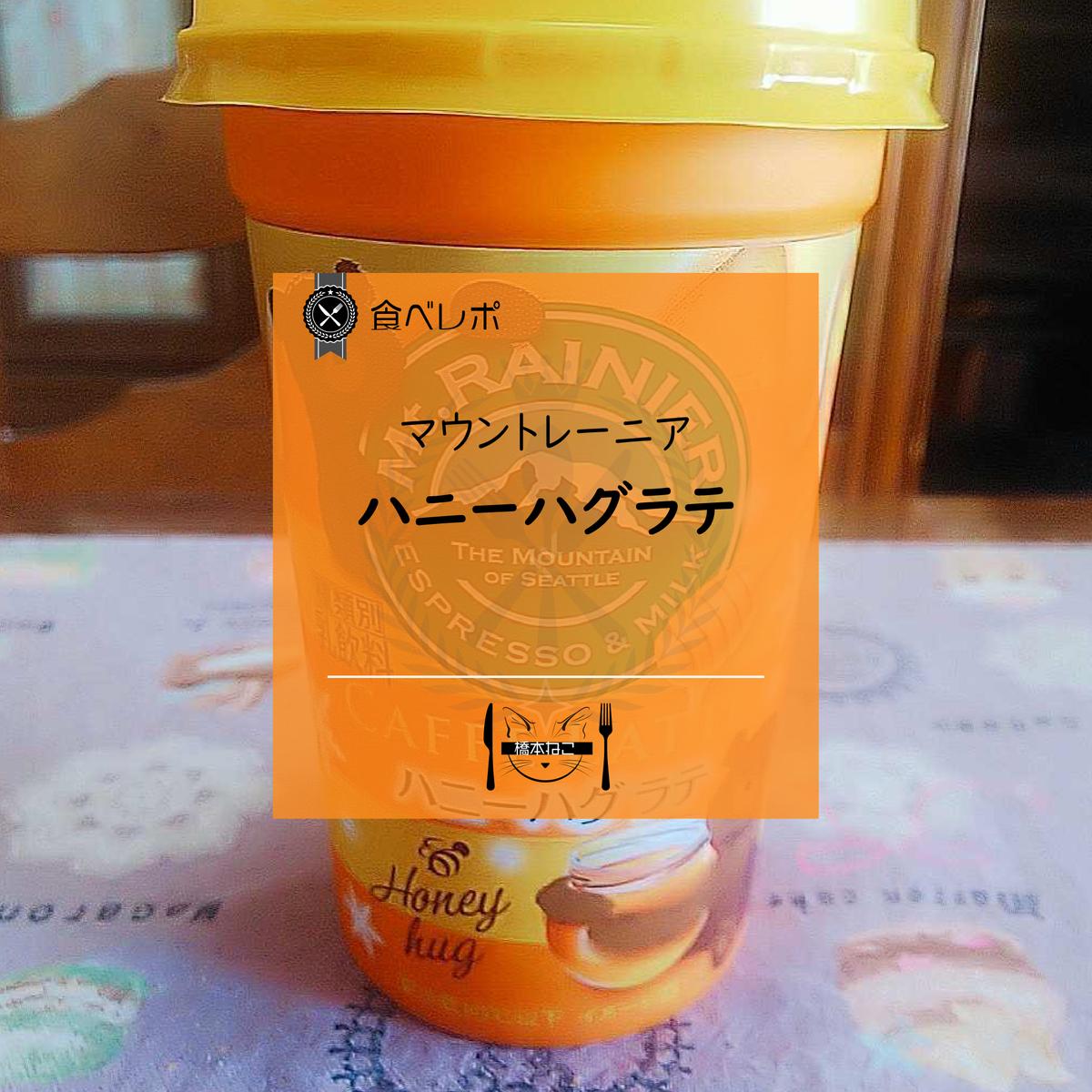 f:id:hashimoto_neko:20201119115400p:plain