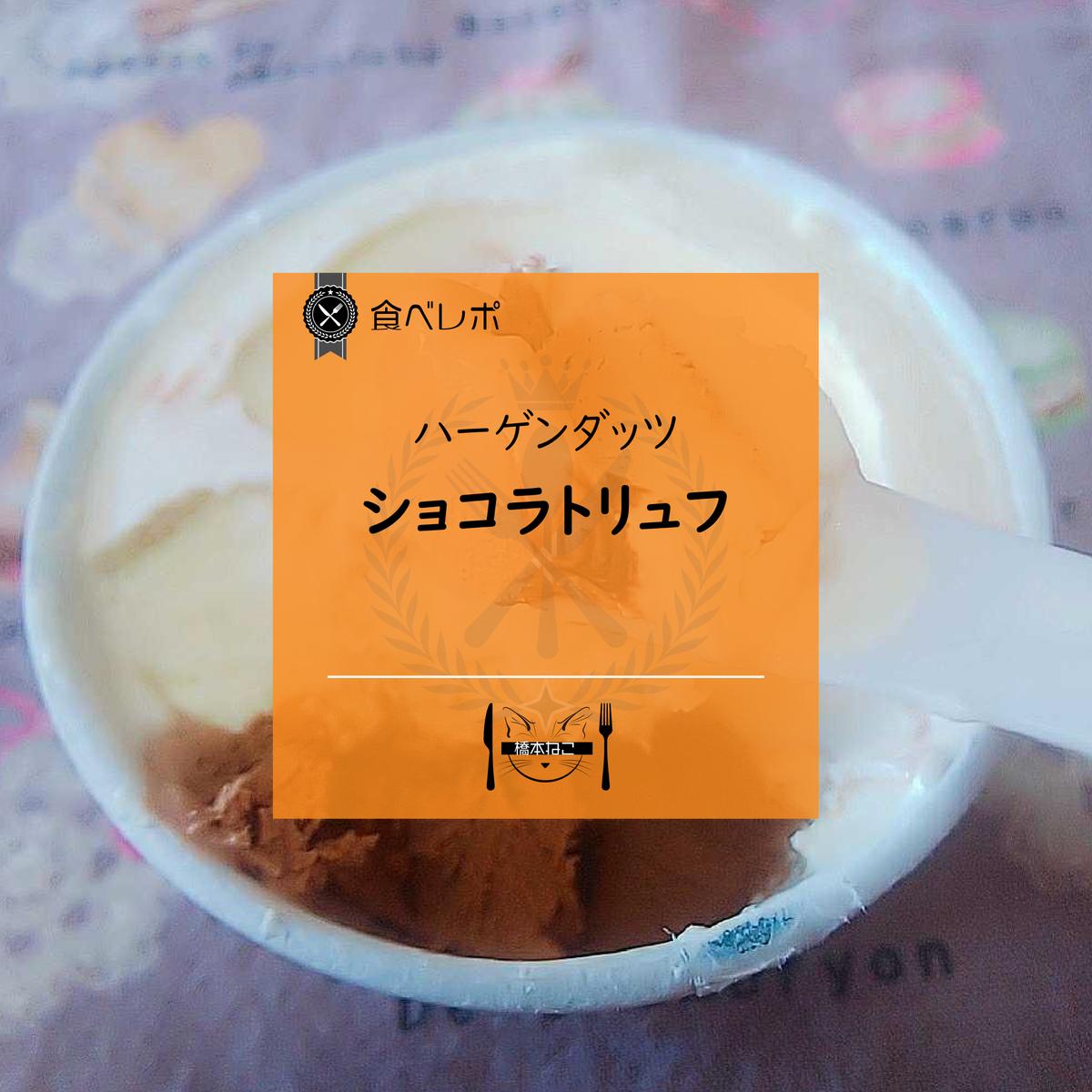 f:id:hashimoto_neko:20201120124128p:plain