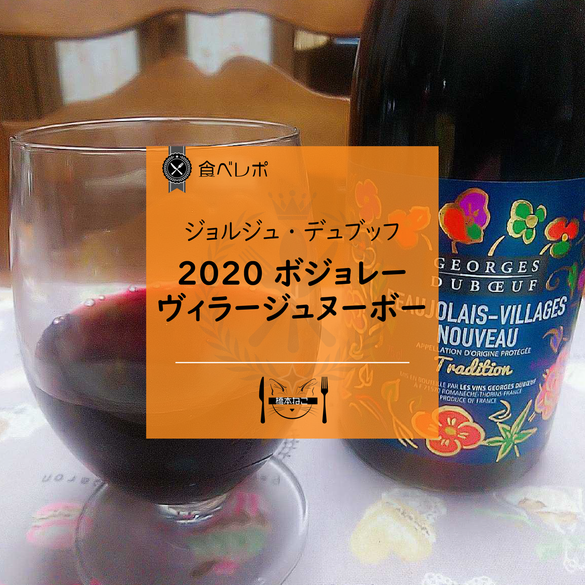 f:id:hashimoto_neko:20201128141057p:plain