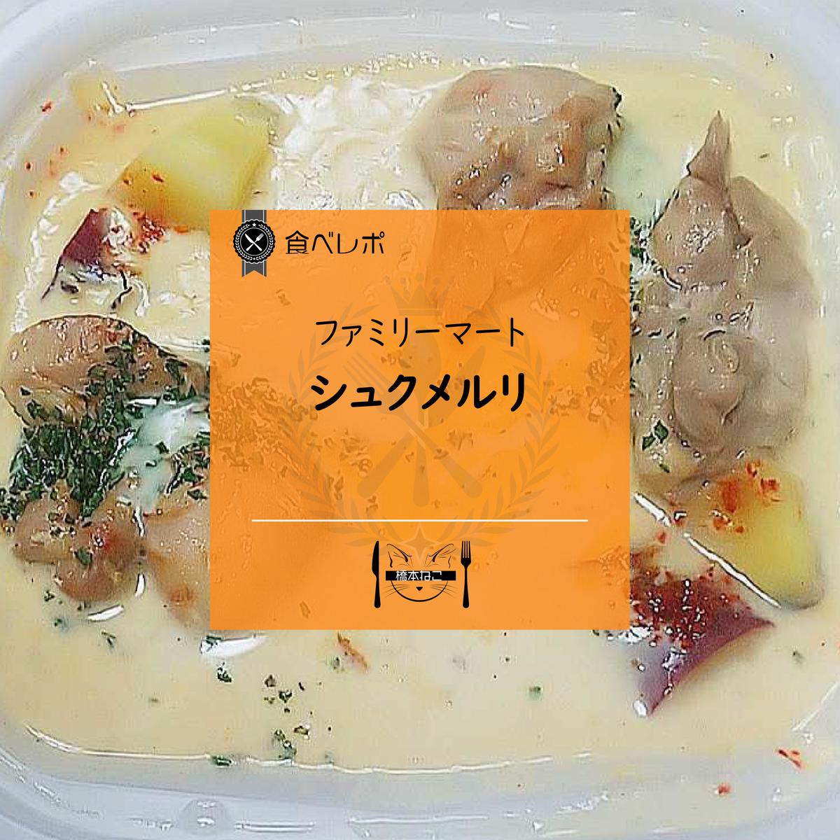 f:id:hashimoto_neko:20201204144511p:plain