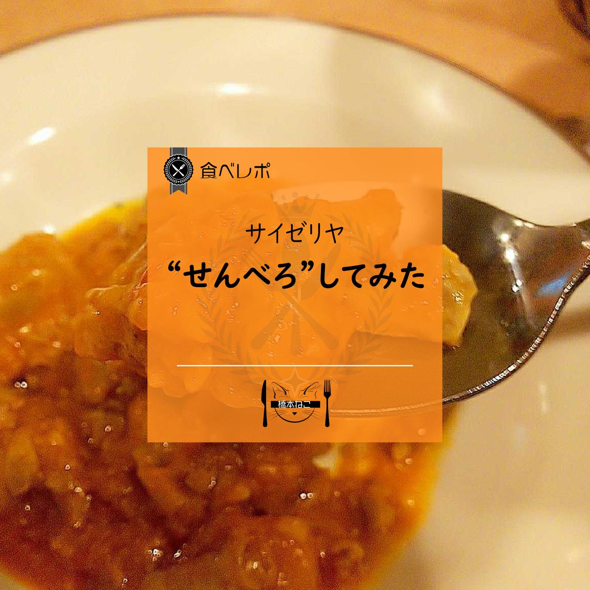 f:id:hashimoto_neko:20201212013011p:plain