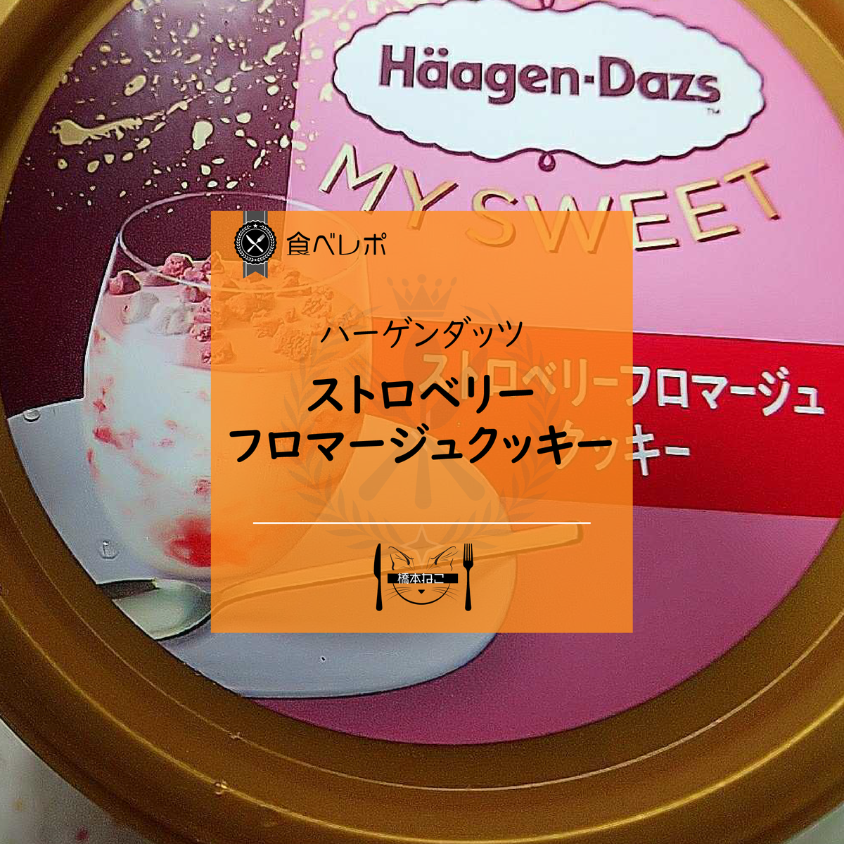 f:id:hashimoto_neko:20201214122913p:plain