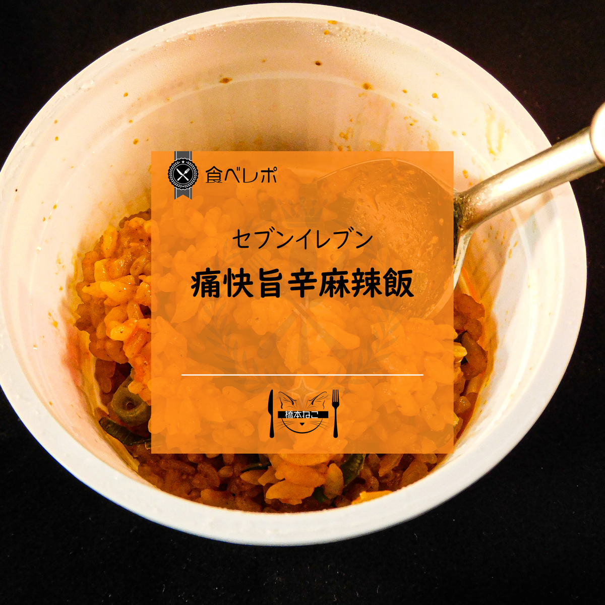 f:id:hashimoto_neko:20210121114107p:plain