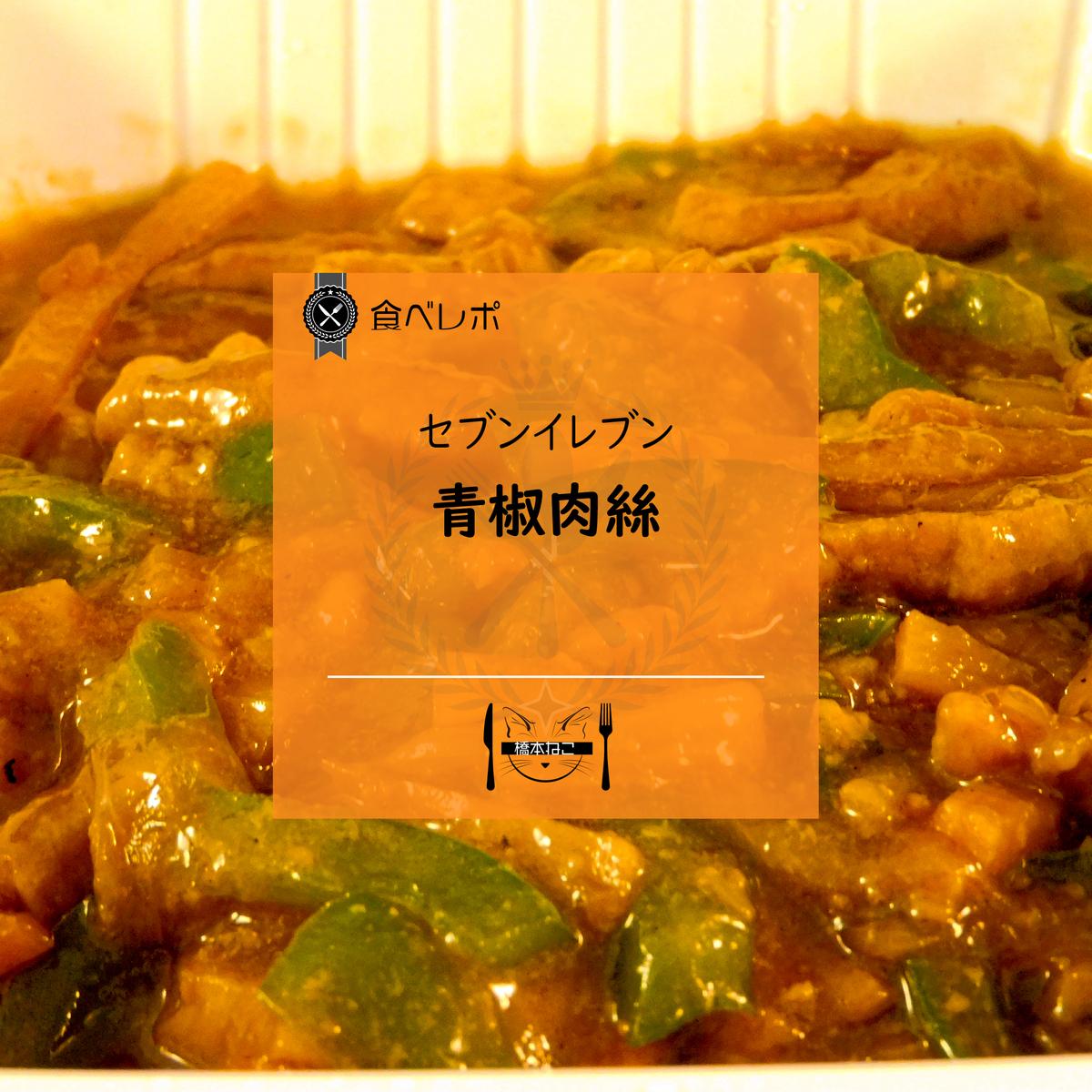 f:id:hashimoto_neko:20210126132238p:plain