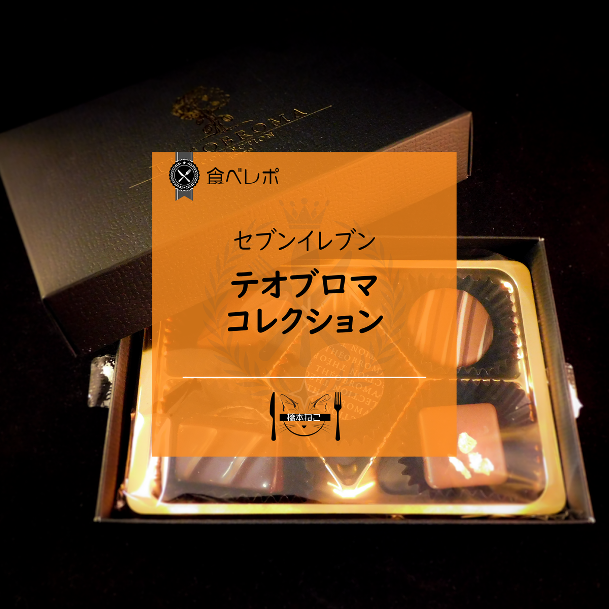 f:id:hashimoto_neko:20210204015528p:plain