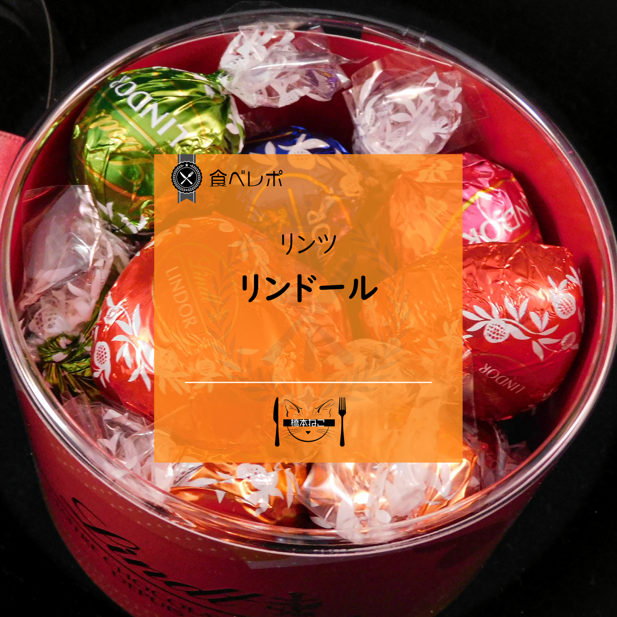 f:id:hashimoto_neko:20210208184429p:plain
