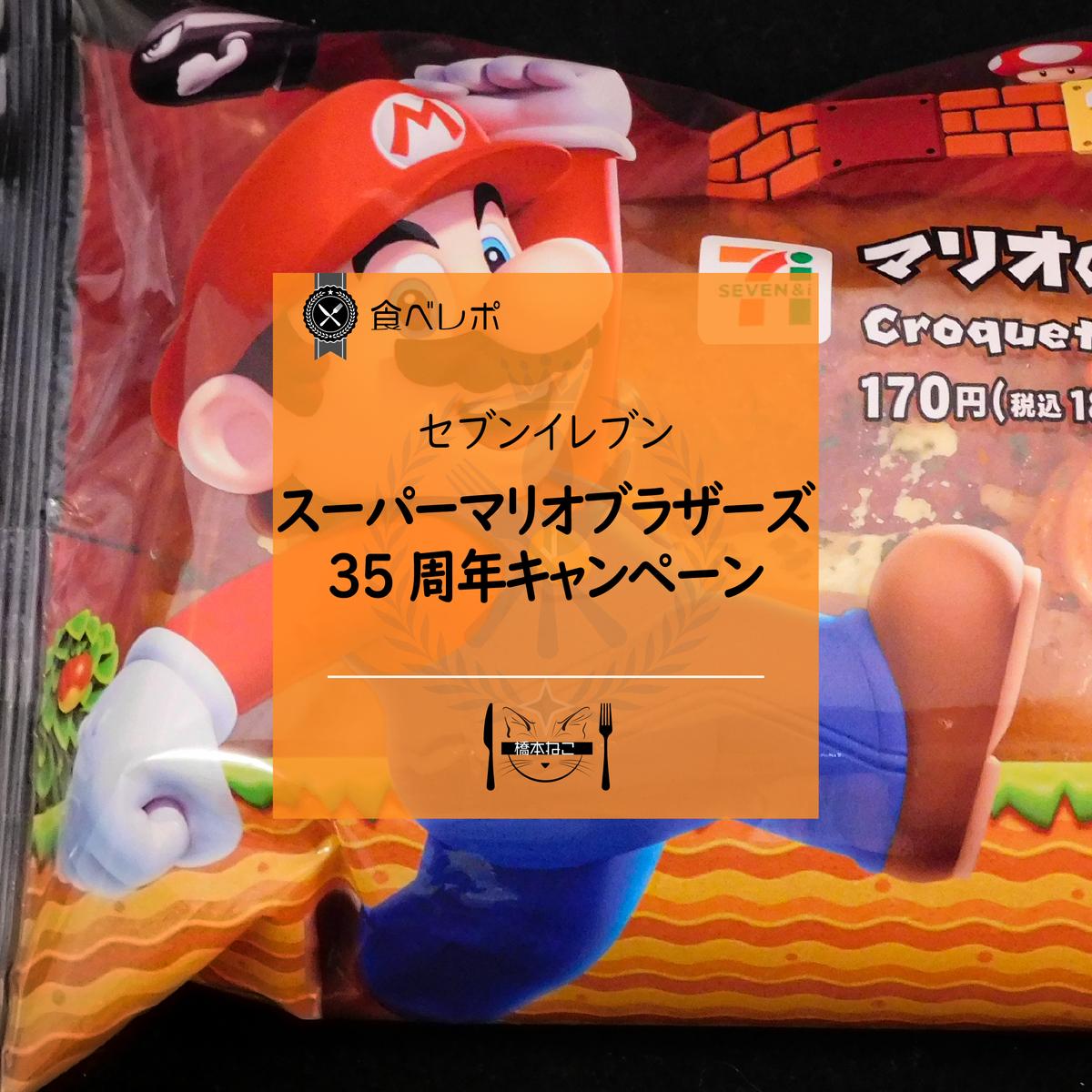 f:id:hashimoto_neko:20210212125210p:plain