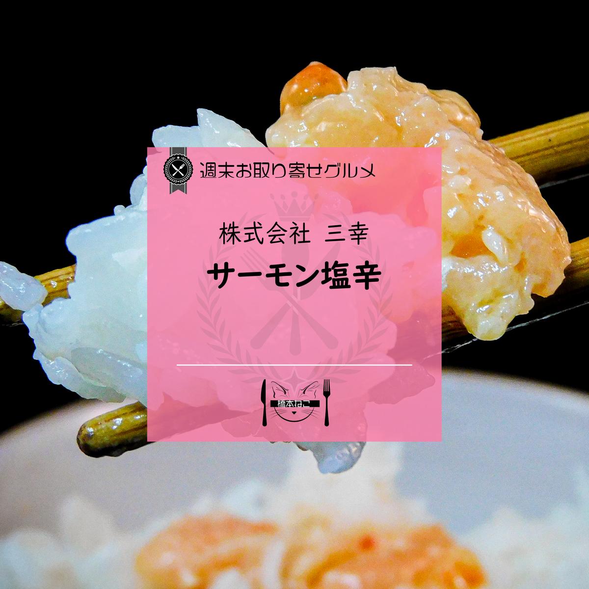 f:id:hashimoto_neko:20210303230713p:plain