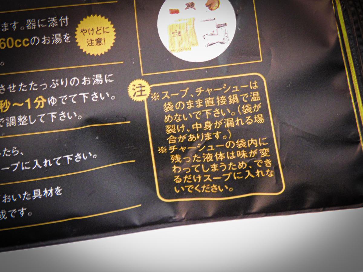 f:id:hashimoto_neko:20210319011118j:plain