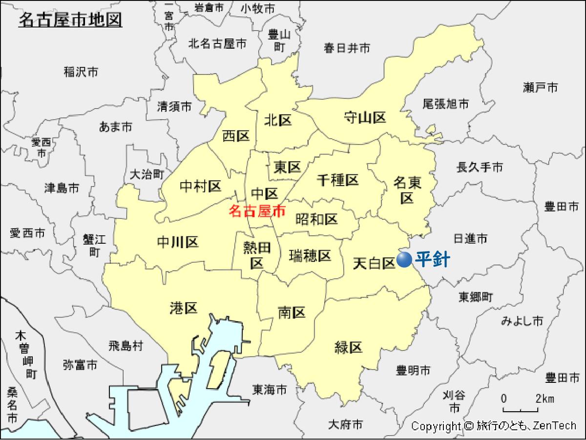 f:id:hashimoto_neko:20210323215653p:plain
