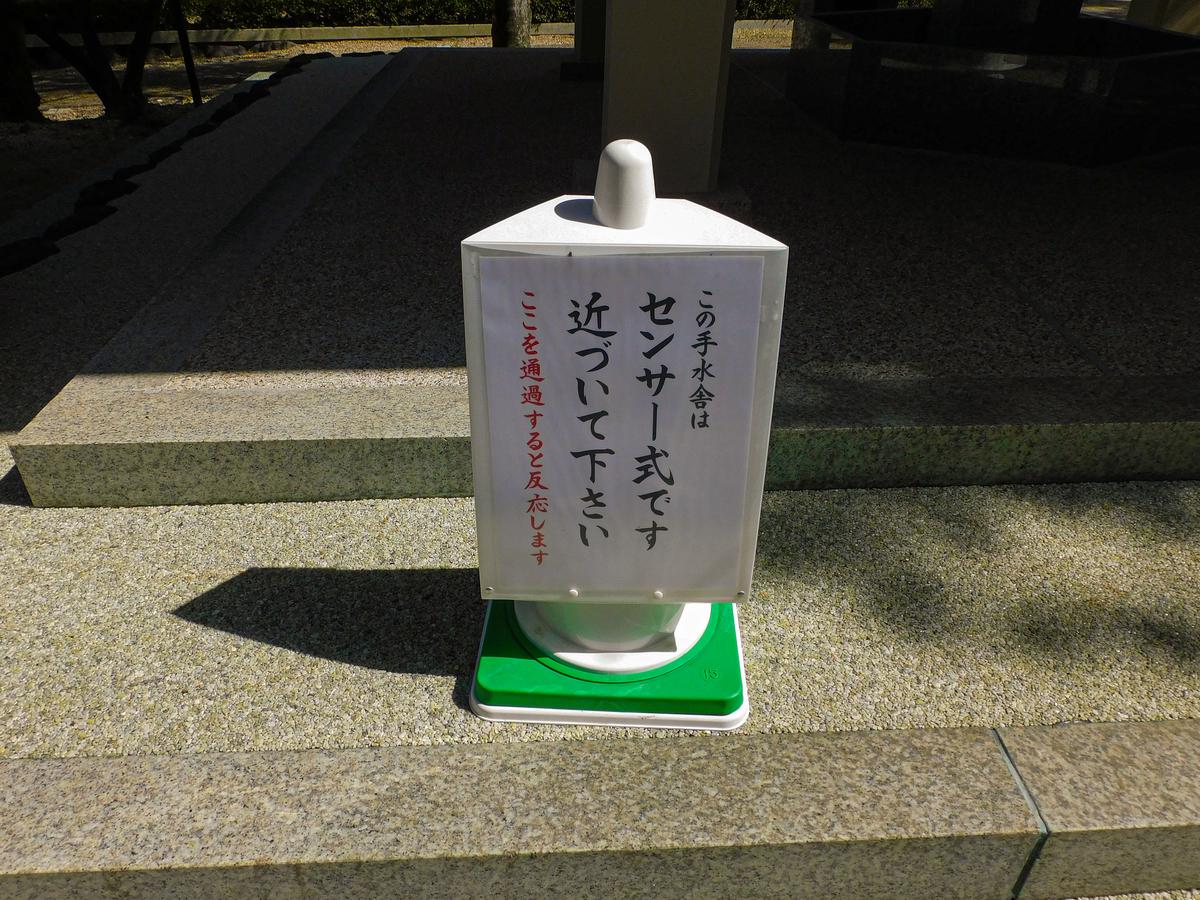 f:id:hashimoto_neko:20210323224745j:plain