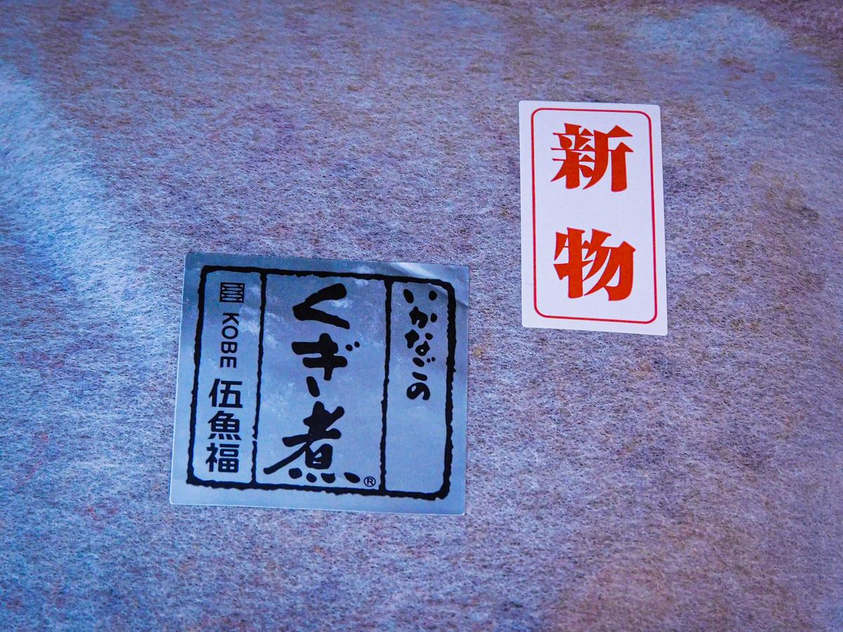 f:id:hashimoto_neko:20210325135414j:plain